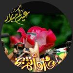 Noura Rebai Loussaif
